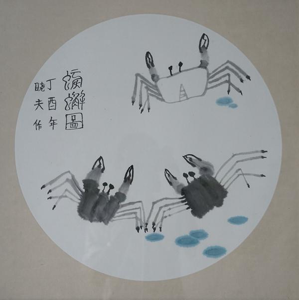 """""""中国梦·海南情""""青少年儿童美术书法大赛送参作品展览(一)"""